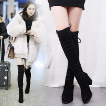 Long knee stretch short boots for art work