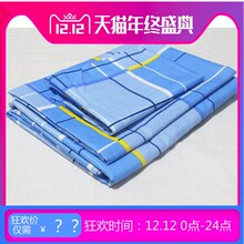 。 Three piece square check bed sheet student quilt blue sheet single person school dormitory 1.2m girl boy sheet