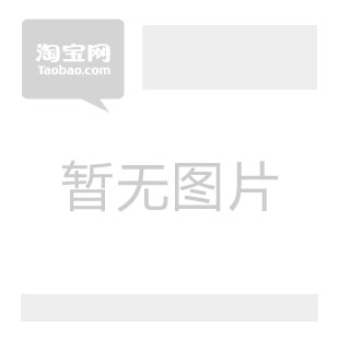 二手包邮 丽水绿谷文化丛书带函套 虞红鸣主编