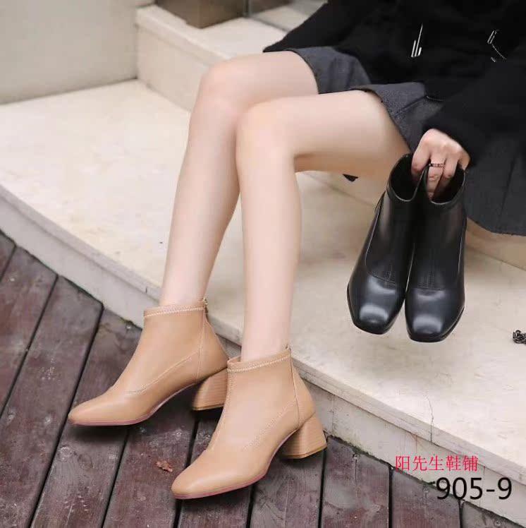 裸色方头短靴穿搭 裸色方头短靴搭配 裸色方头短靴品牌 推荐