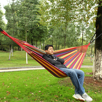 Outdoor canvas hammock hanging sheets people thick stripe leisure swing hammock matching bag