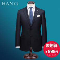 Business suit HANY 22413