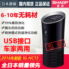 ионизатор Sharp IG-HC15 GC15 PM2.5