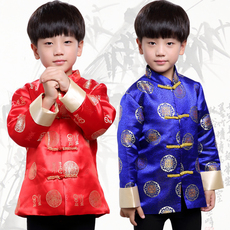 Chinese traditional outfit for children Associated