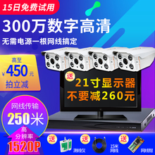 3 million Ultra HD POE package monitoring equipment integration machine, network surveillance camera home night vision