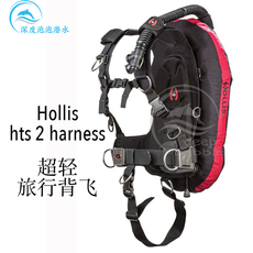 Компенсатор плавучести Hollis Hts Harness BCD
