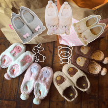 Korean cartoon lovely Harajuku lovers, home shoes, cotton slippers, sprout, cotton shoes, fluffy cotton towed men and women