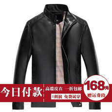Leather Others 1062 2017