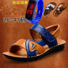 Children's sandals Lt 553 11
