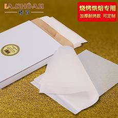 Фольга для запекания La shoan 100155