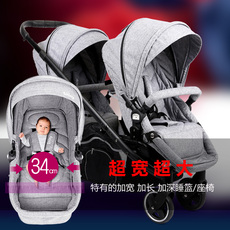 Stroller for twins Shiny bb Shinybb