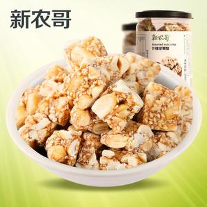 【新农哥_花生酥】坚果特产零食正宗糕点点心200g花生坚果
