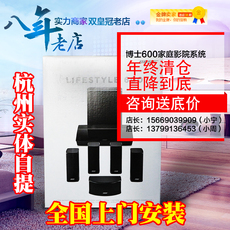 Hi-Fi акустика Bose BOSE535iii ST535 525iii