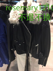 Leather jacket KAREN MILLEN KM51444005 7650