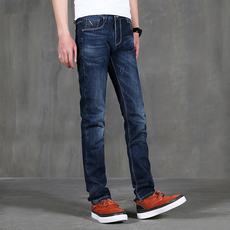 Jeans for men Acura 3083