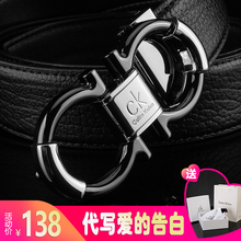 CK genuine leather belt, men's leather, youth, jog, smooth buckle, business pure leather, Korean version, minimalist girdle.