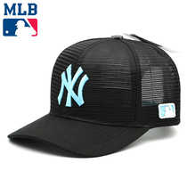 Authentic MLB baseball caps men and women purchase of 17 new classic black NY baseball cap Hat lovers summer Hat