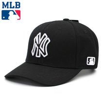 MLB Baseball Cap adjustable counters Yankees NY authentic purchase curved eaves raised men and women travel Cap