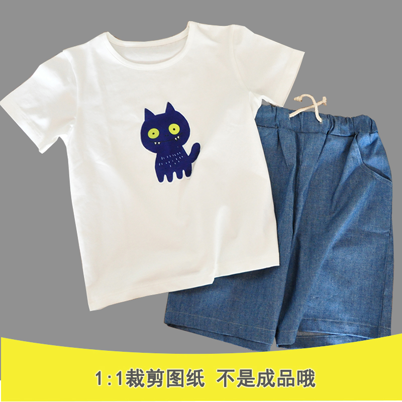 夏季小中大男童宝宝短袖短裤T血衫套装服装裁剪纸样做衣服图