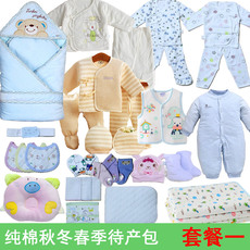 Gift set for newborns OTHER