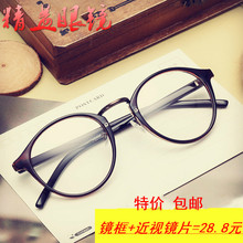 Special price ultra light retro round large frame myopia glasses with degrees glasses frame fashion men's and women's 100-800 degrees
