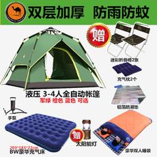 Палатки кемпинговые, горные Freedom boat camel