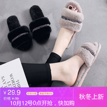 European station, new autumn and winter home lovely indoor cotton slippers, women wear Plush hair openings.