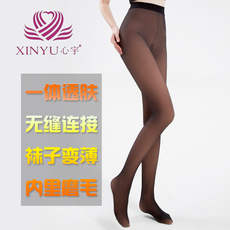 чулочно-носочные изделия Xinyu