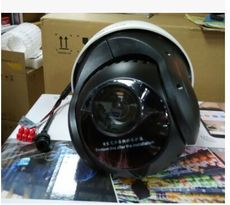 Камера поворотная HIKVISION DS-2DC4220IW-D 200 H.265