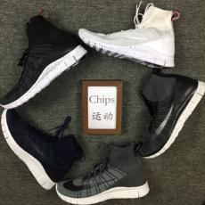 Кроссовки Nike Chips 805554-100-008-004 667978