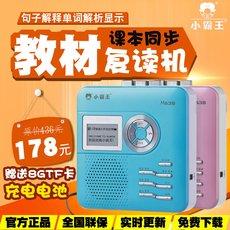 Диктофон Subor M638 Mp3