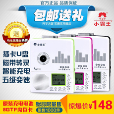 Voice recorder Subor E705 Mp3