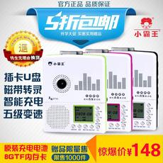 Диктофон Subor E705 Mp3