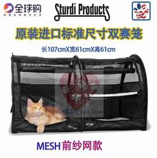 Sturdi products Mesh Doors