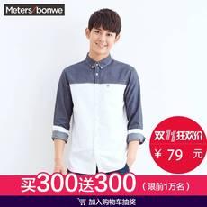 Рубашка мужская The meters Bonwe 223465