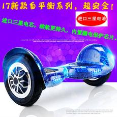 Самобалансирующийся электромобиль