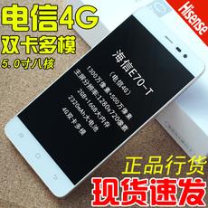 Мобильный телефон Hisense E70-T 4G CDMA1300