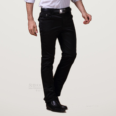 Insulated pants OTHER 1177