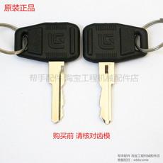 коммутатор Liugong SP115882