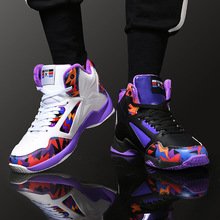 Men's shoes winter practice basketball shoes high top fattening boots Plush 2019 new student mandarin duck sneakers