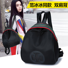 Double Shoulder Bag Women's Bag 2019 New Style Simple and Easy Pupil Backpack Korean Canvas Leisure Oxford Cloth