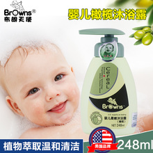 Brown Angel bath lotion baby bath lotion baby olive skin care formula bath products