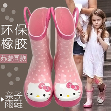 Rubber boots for children OTHER 1101