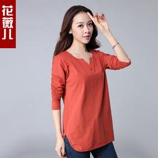 Одежда Больших размеров Hua Wei h337