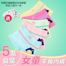 Panties Yingshi code 2205