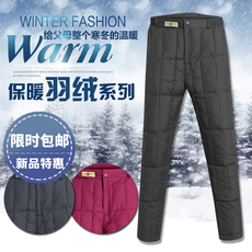 Insulated pants Small gray duck 013