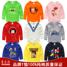 Children's long sleeve T-shirt cotton spring and autumn 2019 new children's clothing baby Jacket Boys and girls underclothes