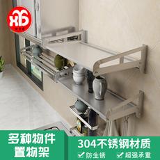 кухонная полка Xinyi homes 304