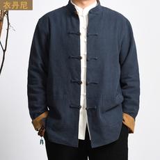 Национальный костюм Yidanni 9082