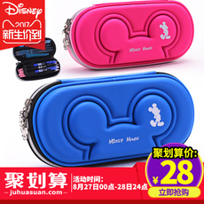 Rag pencil case Disney b/7001